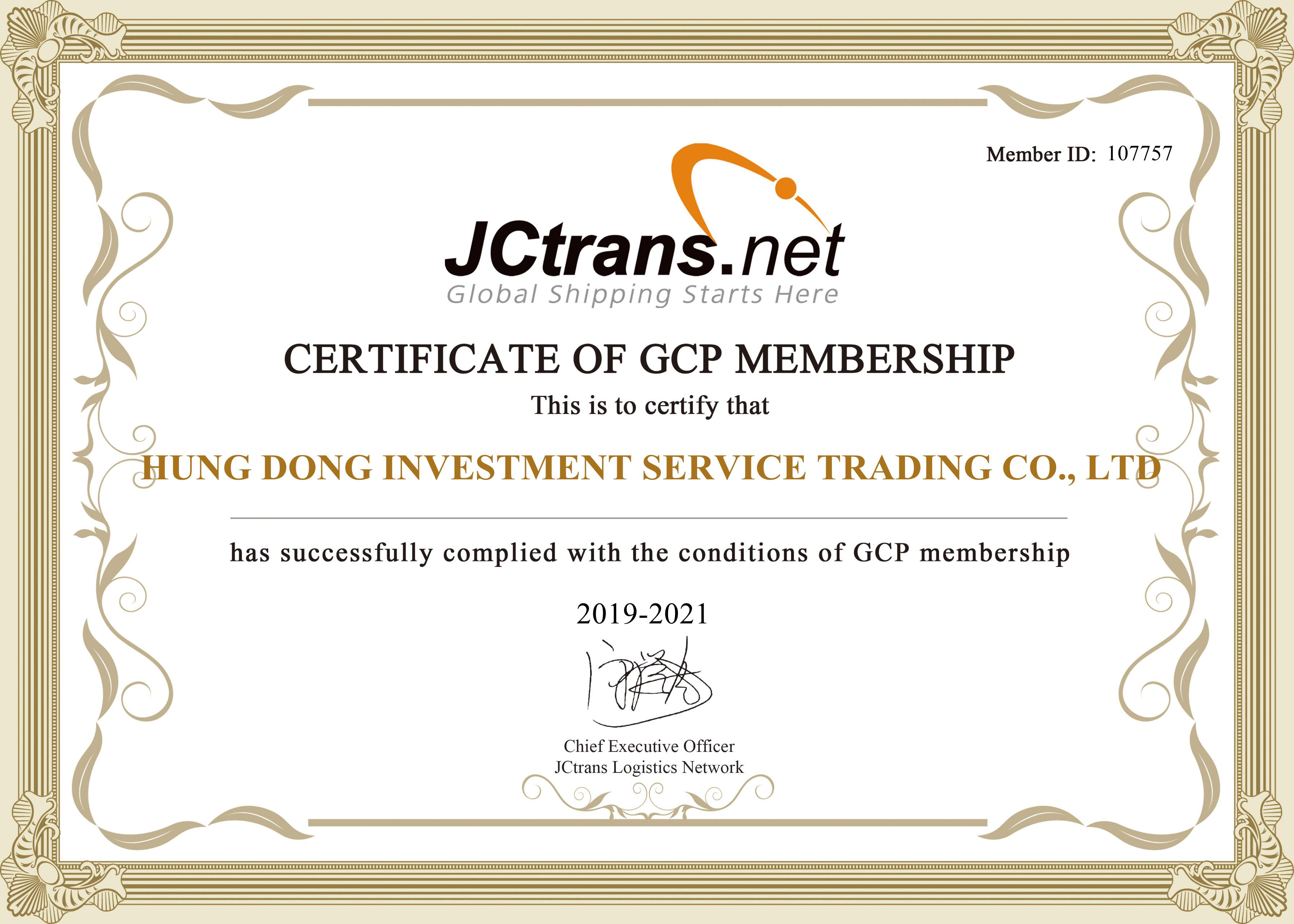 Networks Certificate